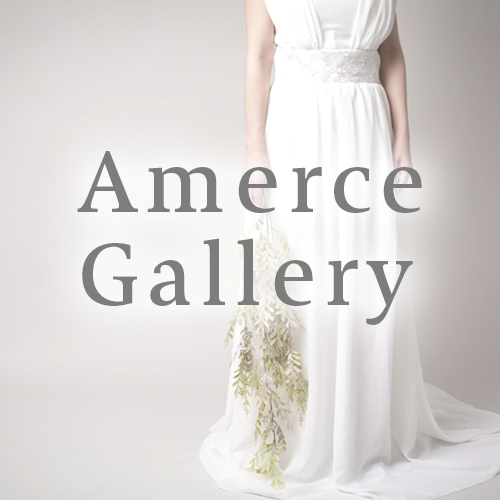 ギャラリー|Amerce(アメルシェ)